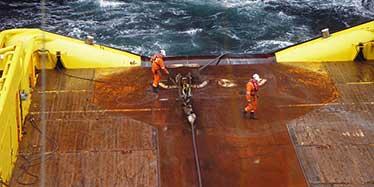 AHT Supply Vessel